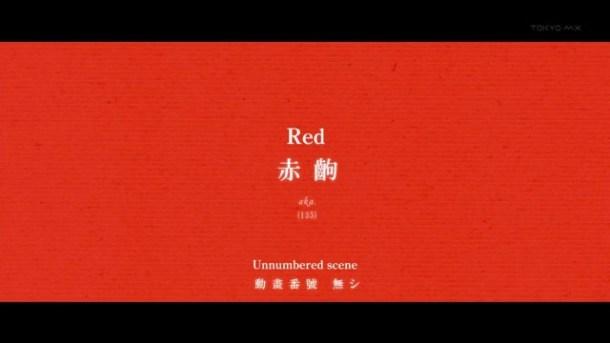 [Commie] Nekomonogatari (Black) - 01 [1B0402DF].mkv_snapshot_17.45_[2013.01.01_20.23.29]
