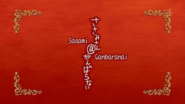 [Commie] Sasami@Ganbaranai - 01 [123A9F40].mkv_snapshot_23.41_[2013.01.11_21.42.59]