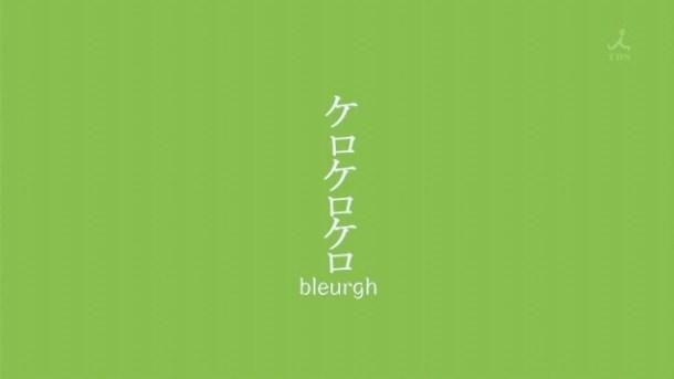 [FFF] Sasami-san@Ganbaranai - 01 [1D04EB8D].mkv_snapshot_09.55_[2013.01.12_00.45.58]