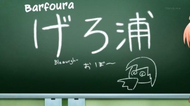 [Fapulous!] Kotoura-san - 02 [6A9AB6F2].mkv_snapshot_17.45_[2013.01.26_16.58.05]