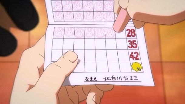 [Hadena] Tamako Market - 01 [720p] [99D1A1EF].mkv_snapshot_01.02_[2013.01.10_19.33.21]