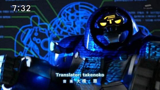 [T-N]Tokumei_Sentai_Go-Busters_44_HD[6DA8AAC5].mp4_snapshot_02.09_[2013.01.11_15.17.25]