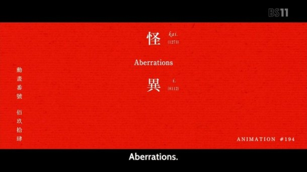 [UTW-Mazui]_Nekomonogatari_Black_-_01-02_[720p][D7A96760].mkv_snapshot_00.01_[2013.01.02_15.49.03]
