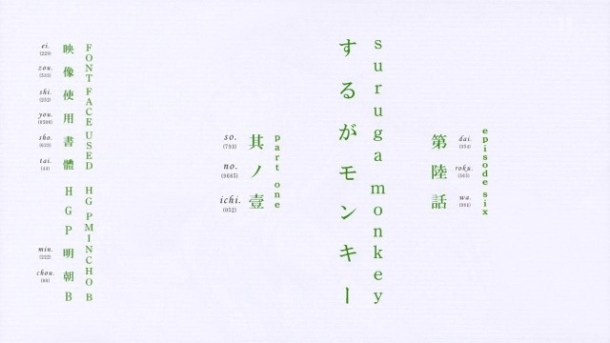 [UTW-Mazui]_Nekomonogatari_Black_-_01-02_[720p][D7A96760].mkv_snapshot_01.00_[2013.01.02_16.12.25]