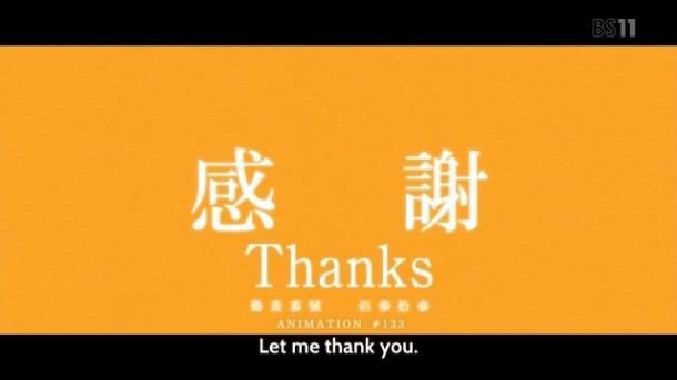 [UTW-Mazui]_Nekomonogatari_Black_-_01-02_[720p][D7A96760].mkv_snapshot_09.53_[2013.01.02_21.33.48]