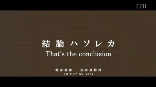 [UTW-Mazui]_Nekomonogatari_Black_-_01-02_[720p][D7A96760].mkv_snapshot_14.42_[2013.01.02_22.07.33]