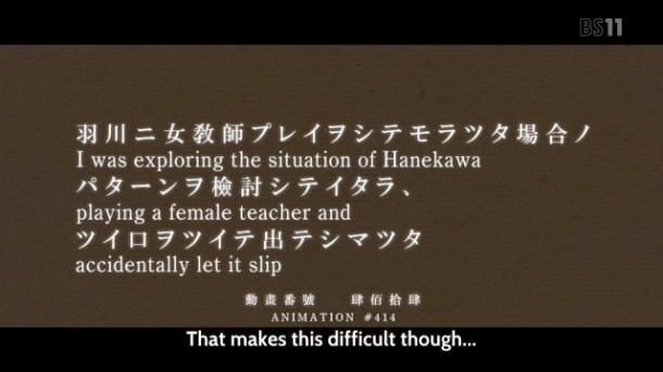 [UTW-Mazui]_Nekomonogatari_Black_-_01-02_[720p][D7A96760].mkv_snapshot_23.00_[2013.01.02_23.16.22]