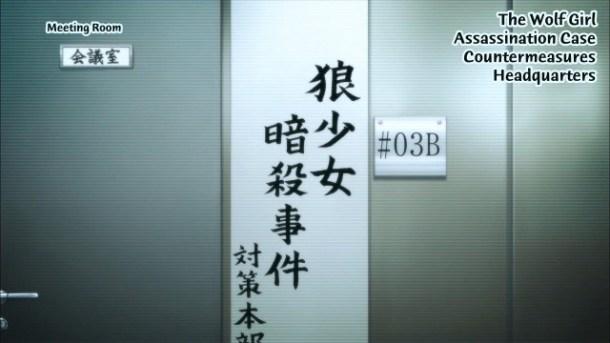 [HorribleSubs] Cuticle Detective Inaba - 03 [1080p].mkv_snapshot_13.13_[2013.02.17_13.41.55]