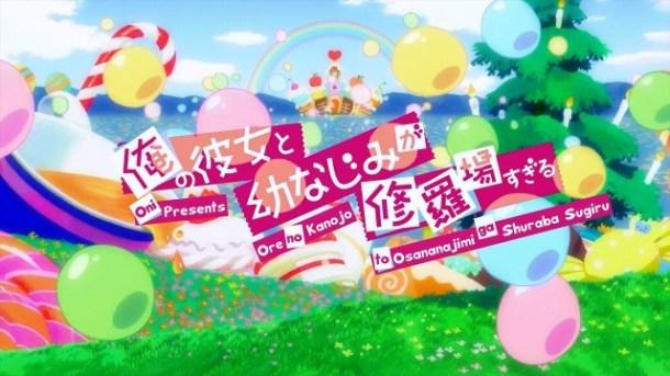 [Oni]_Ore_no_Kanojo_to_Osananajimi_ga_Shuraba_Sugiru_-_05_[720p][CD9D144A].mkv_snapshot_00.43_[2013.02.09_17.00.02]