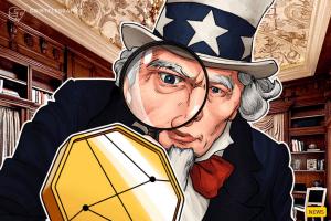 Американският държавен секретар иска биткойн да се регулира като всяка друга електронна транзакция
