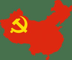 Best VPN for China - logo
