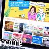 COINCOME上場・CIMトークンはLiquidGlobal取引開始