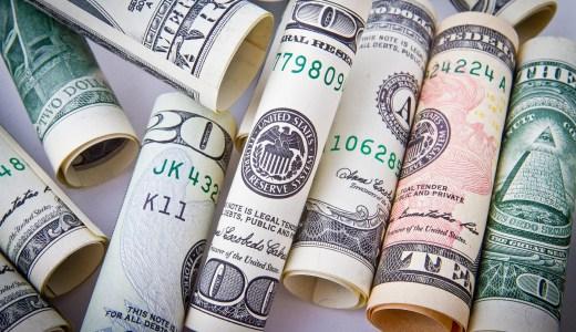 QUOREA仮想通貨自動売買は資金いくらから可能なの?少額でもOK