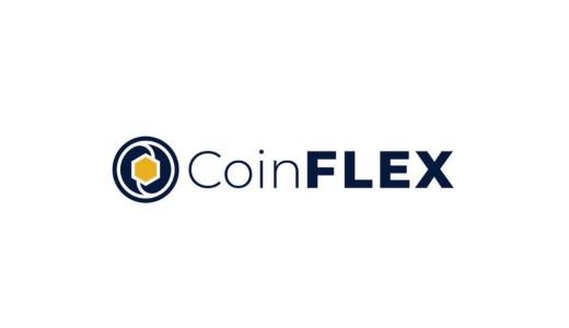 仮想通貨DFN(Dfinity)の先物がCOINFLEX取引所でIFO