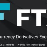 FTX仮想通貨デリバティブ取引所の銘柄や使い方・BULLや BEAR&ALT解説