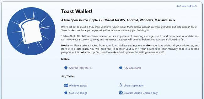 ToastWalletはリップル専用のモバイルウォレット