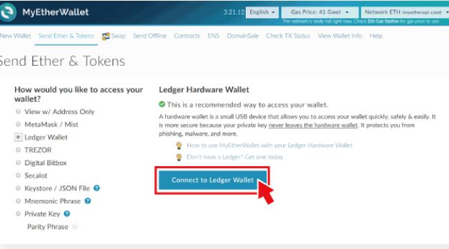 LedgerNanoSとMyEtherWalletを連携させる方法