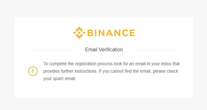 BINANCE(バイナンス)で新規ユーザー登録時の認証メールが届かない場合の対応方法再送方法追記。