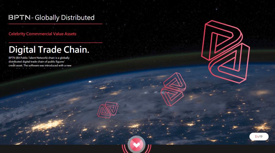 $BPTN 著名人が独自仮想通貨を発行可能。ファン効果の促進や世界のデジタル化の進展の加速に期待。Bit Public Talent Network 暗号通貨最新ニュース