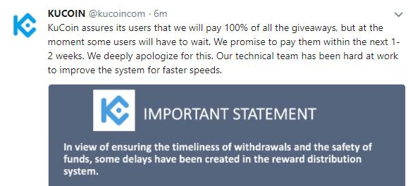 KuCoin Giveaway支払い遅延についてツイート。仮想通貨海外取引所最新情報