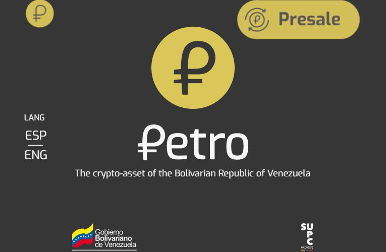 世界初の政府発行仮想通貨「Petro」ベネズエラ。発行最大60%の割引価格提示。仮想通貨世界の動向最新ニュース速報