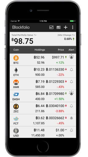 app-mobile-application-coinbase