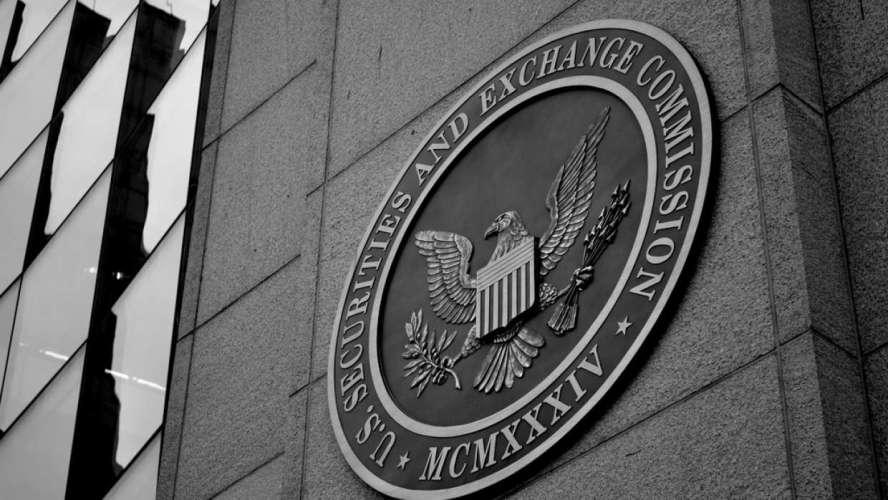 مركز التكنولوجيا المالية التابع لـ SEC يستضيف منتدى عام حول بلوكتشين والأصول الرقمية في مايو