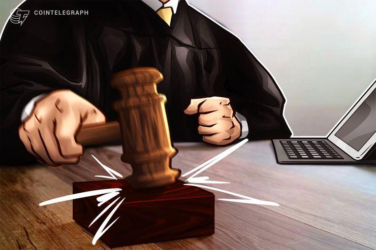 قاضى مقاطعة نيويورك يحكم يمكن لجنة تجارة السلع الآجلة الامريكية بحظر شركات العملات الرقمية