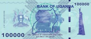 Bank of Uganda onecoin