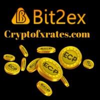 test About Bit2Ex Exchange