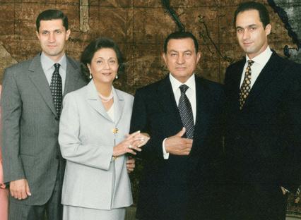 Mubarak Family Portrait
