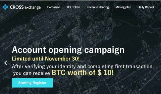 CROSS Exchange Airdrop Tutorial - Guide To Earn BTC Worth $10