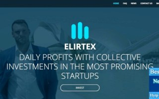 Introduce Elirtex HYIP Site – Profit 180% In 12 Weeks – Guide To Register Investment Account
