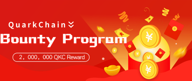 QuarkChain Bounty Program Round 2 - 2 Million QKC Rewards In Bounty Program