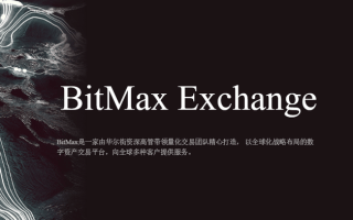 BitMax Exchange Airdrop Tutorial – Earn 100 DOS Tokens – Worth The $6