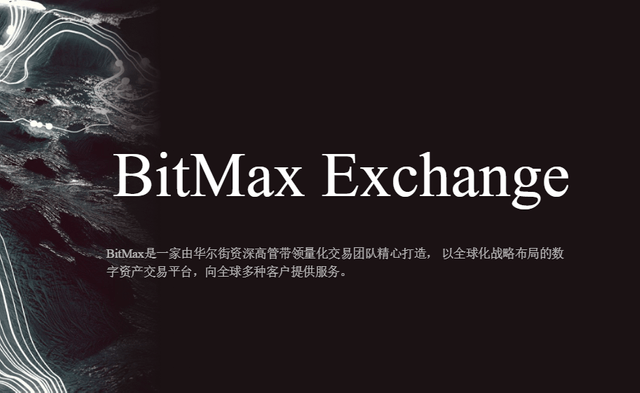 BitMax Exchange Airdrop Tutorial - Earn 100 DOS Tokens Free - Worth The $6