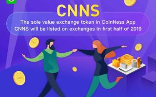 CoinNess Crypto Airdrop Tutorial – Earn Up To 500 CNNS Tokens Free – Worth The $7.5