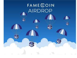 Famecoin Airdrop FMCO Token - Earn Free 770 FMCO Tokens