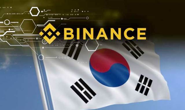 Binance Is Considering Launching A Branch In South Korea