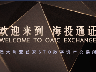 Oaic Exchange Airdrop OAIC - Earn $13 Of OAIC Tokens Free