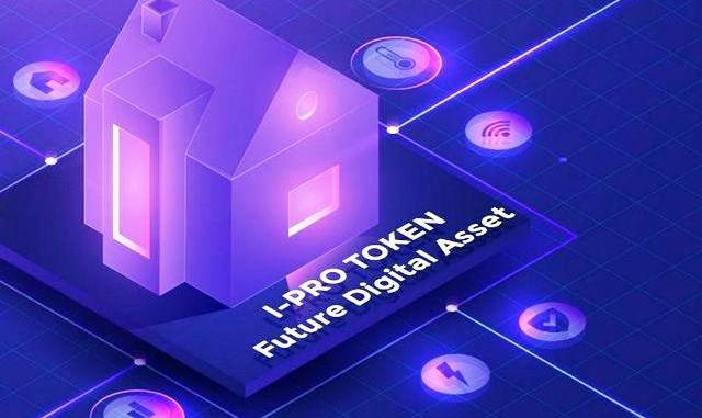 I-PRO Airdrop IPR Token - Receive 10 IPR Tokens Free