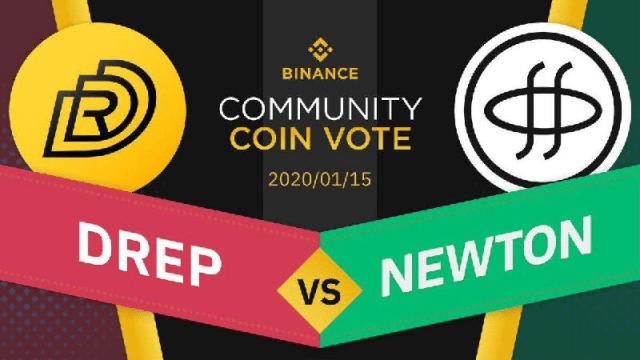 Binance Voting Round 5 - DREP vs NEW - Receive Rewards Of BNB And DREP Or NEW
