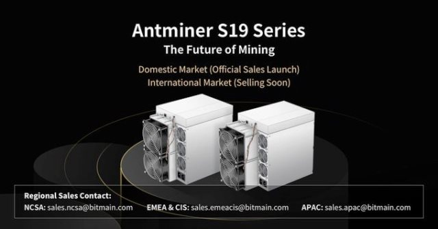 Bitmain Sold Out Antminer S19 Series Within The First 24 Hours