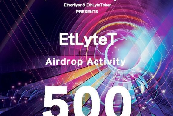 EtlyteT Airdrop On Etherflyer Exchange - Receive EtlyteT Token Free