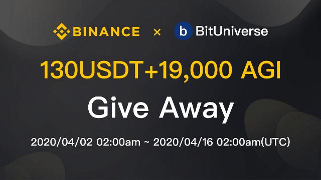 Binance And BitUniverse Giveaway USDT And AGI Token
