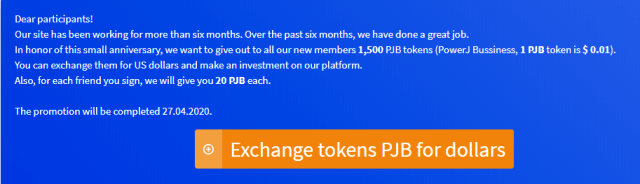 PowerJ Airdrop PJB Token - Receive 1,500 PJB Tokens Free ($15) To Invest And Make Profits