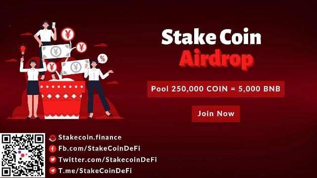 Stake Coin DeFi Airdrop - Earn Free 10 Coins (0.2 BNB)