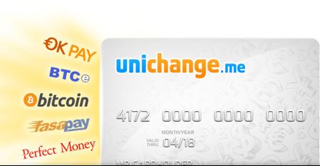 gratuit bitcoin loterie hack