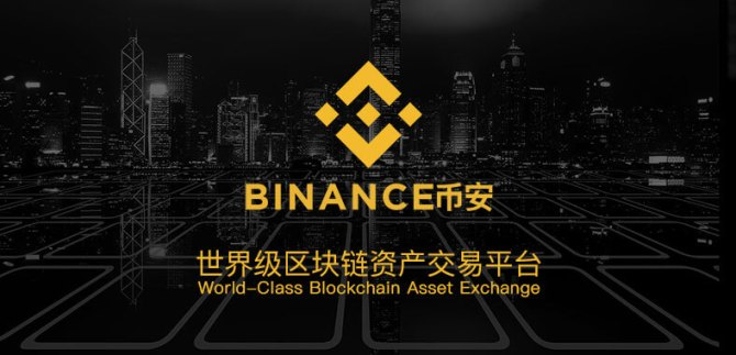binance-referral