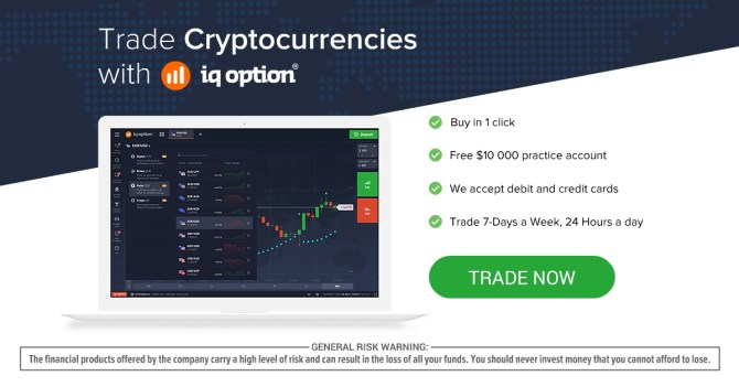 iq option cryptocurrency exchange